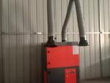 周口市双臂焊接烟尘净化器 专属定制 环评达标