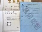 可以承接广州地区融资租赁,商业保理公司新注册