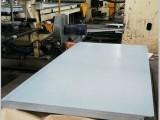 上海宝钢电镀锌板secc耐指纹电解板规格全批发零售