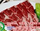 聊城牛羊肉批发自助火锅牛肉食材