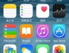 苹果5卖或换三星大屏手机