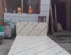 【床150元】【超便宜】【结实耐用】的 便宜家具 市内免费送货