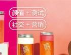 颜值遇上茶是饮品项目吗?怎么加盟啊?