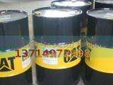 卡特彼勒变速箱传动系润滑油 9X-8530 CATTO-4卡特S