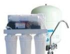 承德热水器售后服务中心-主营:维修清洗-配件