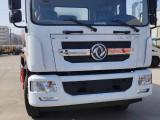 廠家2噸5噸8噸油罐車現車二手車運油車油罐車出售價格優惠