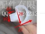 生产耐老化D字硅胶条  蘑菇状密封条 底10 总高27 泡直径2