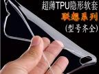 联想 乐檬K3 手机壳 K3note手机套 超薄TPU软套 硅胶套 保护套
