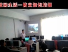 IT界哪个学校培训商务办公/办公应用/电脑操作较好