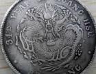 儋州古钱币交易市场