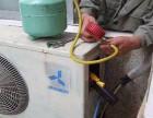 温州-空调维修-空调拆装-空调加氟-换支架/电脑板