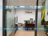 上海写真喷绘,logo镂空膜,磨砂膜,高透UV,全市上门安装