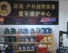 四川德阳南港轮胎专卖店(实体店)