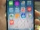 苹果三星小米快换屏维修6/6S升级128G/