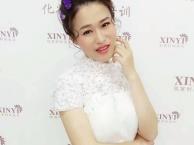新娘跟妆 彩妆造型 企业年会化妆 舞台彩妆