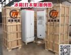 广州梯面居民搬家/电瓶车/摩托车/自行车/三轮车