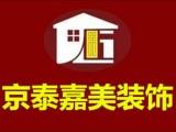 北京专业二手房装修,老房翻新,墙面刷漆,打隔断帖砖