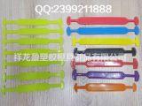 彩盒提手 塑料彩盒提手扣 大量供应浙江厂家生产塑胶提手