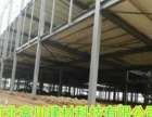 德州钢骨架轻型板 天基板厂家 自主研发生产/找富川