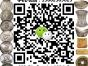 收购银铤价格图片回收银锭银元宝较新价格