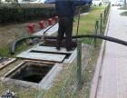专业清理化粪池 清理大型管道 抽粪吸污