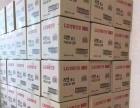全球-香港-深圳-全国各地,包税清关进口物流