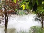成都內江休閑莊人造噴霧景觀