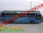 杭州到长沙客车在线预