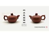 淄博纯手工紫砂壶 供应优质紫砂壶