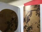 2016生肖猴票大小版邮票版票邮册