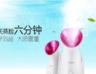 稻蒸脸器美容仪家用洁面仪纳米喷雾机补水仪器脸部加湿器蒸脸机