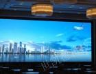 长沙LED显示屏室内P3深圳大屏幕