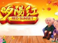 2018超豪华国际列车夕阳红旅游专列,火爆报名中