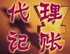北京办理房地产公司的要求