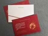 南京頂點卡片印刷-彩色卡片賀卡印刷廠家