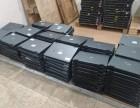 武昌区哪里有回收电脑,废电脑回收价格,上门回收