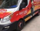全武汉道路救援 补胎换胎,电瓶搭电,送油拖车