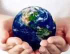 专业办理签证 旅行签证代办个人办理签证