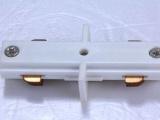 射灯三线轨道配件(I型接头)导轨配件