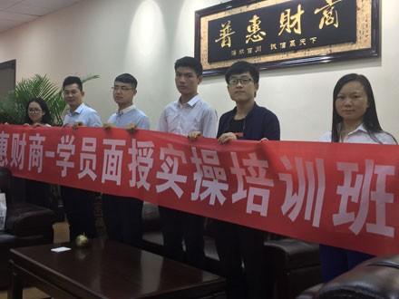 杭州网贷学习平台 网贷技术 网贷技术培训