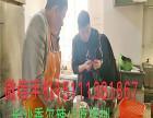 铁板鱿鱼培训学校/湖南小吃培训中心