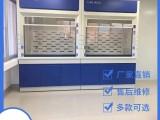 晋中实验室全钢通风柜 移动式落地通风柜