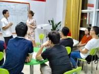 公明哪里可以学英语 英思特成人英语培训口语提升班