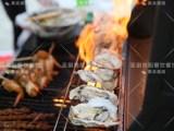 宴席年会大盆菜自助餐围餐年会酒席包办深圳上门办年会