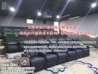惠影消防3D红门影院设备