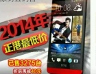 HTC New one m7低价转卖