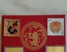 猴年邮票金2克带证书赠猴年邮票一套