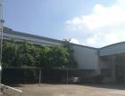 三水石湖洲工业区独门独院4100平米厂房出租