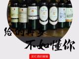 卖红酒的小猫猫专业运营国际优质原瓶进口葡萄酒