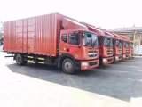 上海收购二手车公司